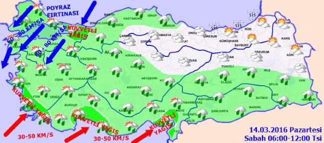 Объявлено штормовое предупреждение от Стамбула до Анталии