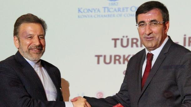 ЗСТ появится на границе Турции с Ираном
