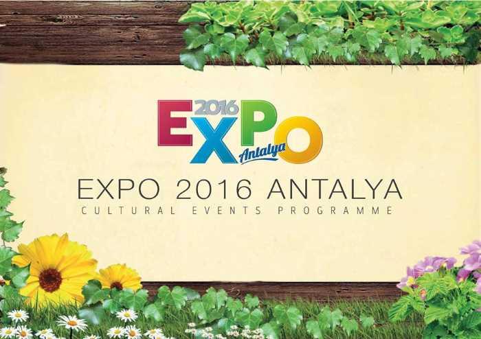 Программа мероприятий выставки EXPO 2016