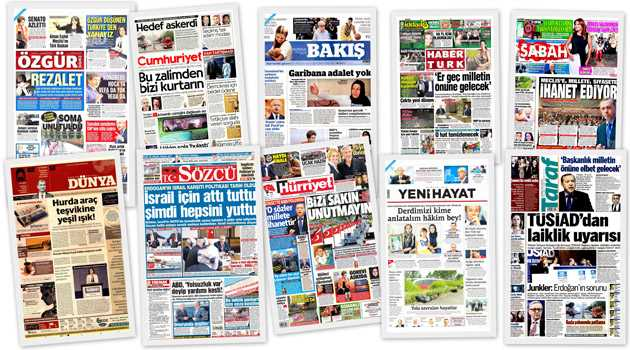 СМИ Турции: 13 мая