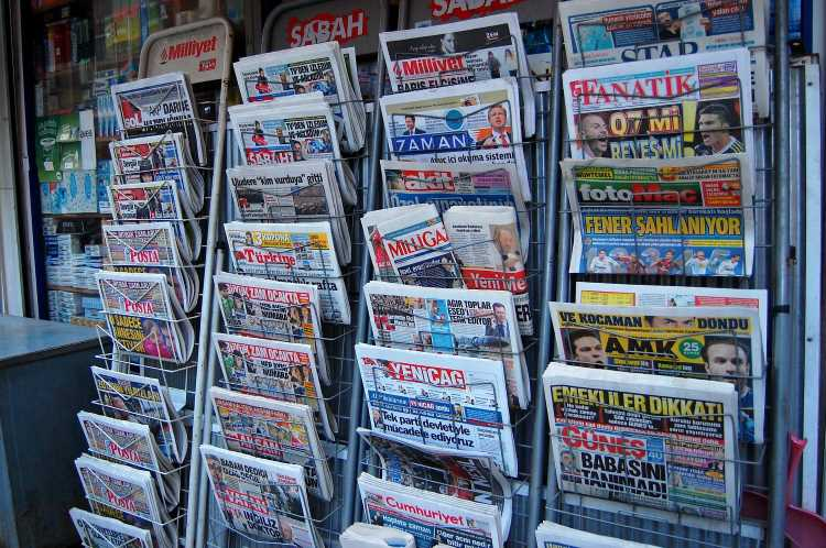 СМИ Турции: 9 июня