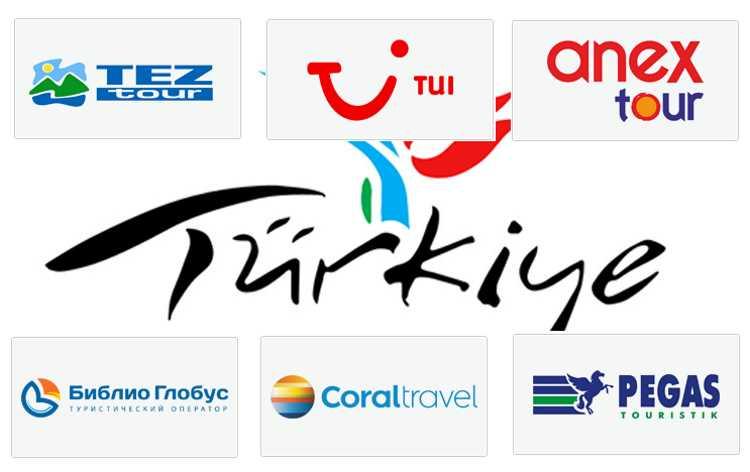 Чартеры в Турцию будут летать и в зимнее время
