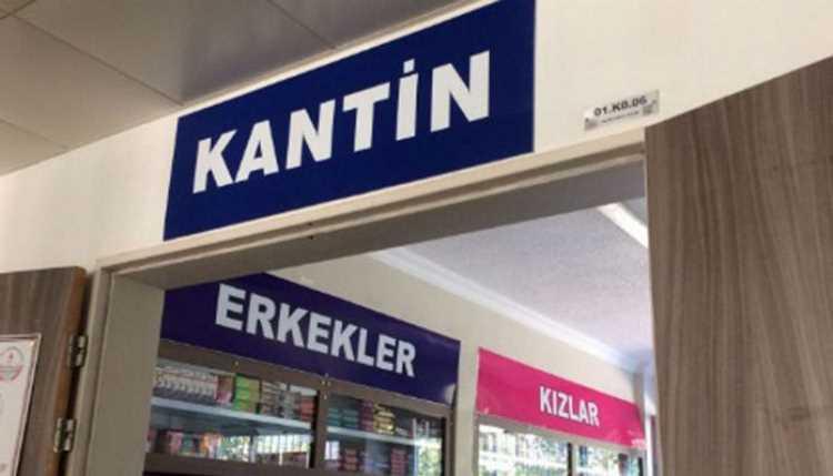 В стамбульской школе появились раздельные очереди