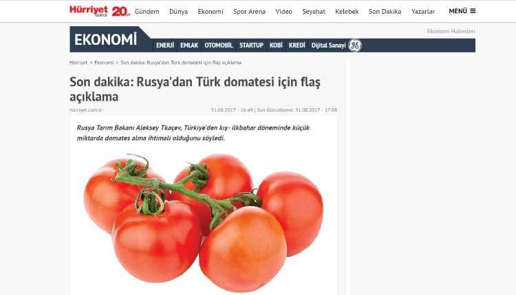 Важное заявление России о турецких помидорах
