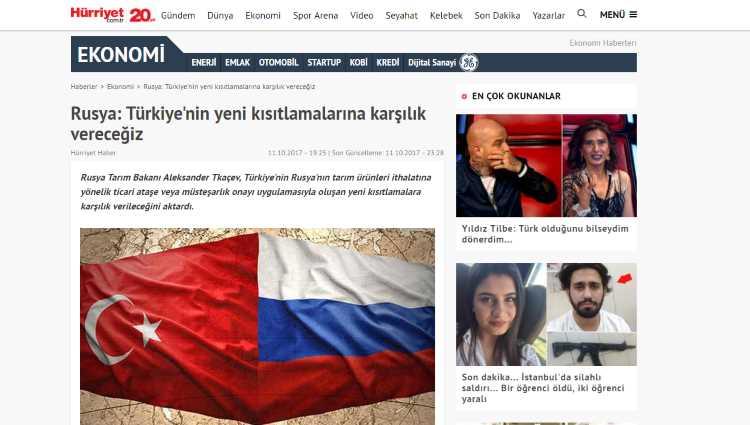 Россия: мы ответим на новые ограничения Турции