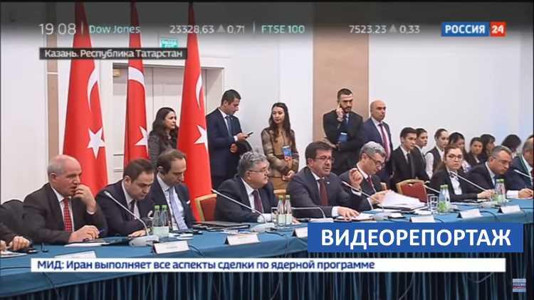 Прорывные российско-турецкие переговоры прошли в Казани