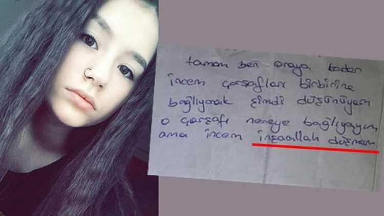 Побег 16-летней девушки из дома обернулся трагедией