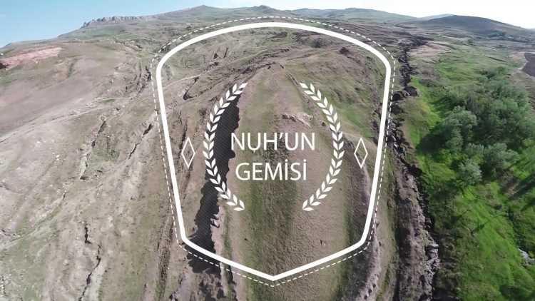 Режиссер намерен найти Ноев Ковчег в горах Турции