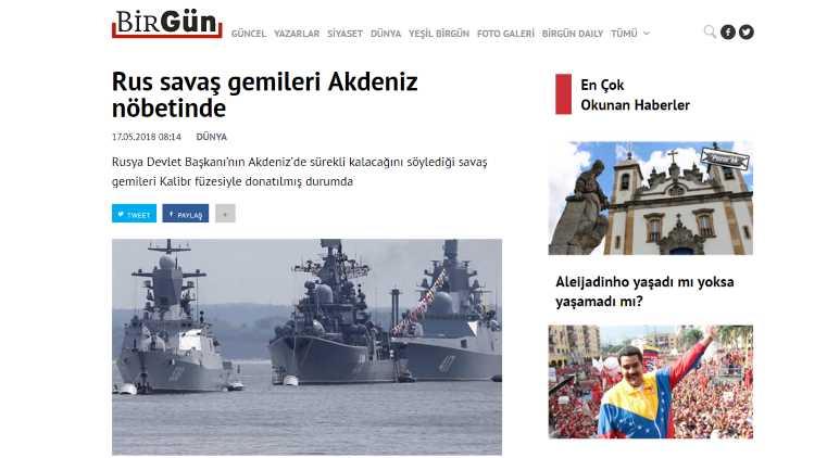 Российские военные корабли на дежурстве в Средиземном море