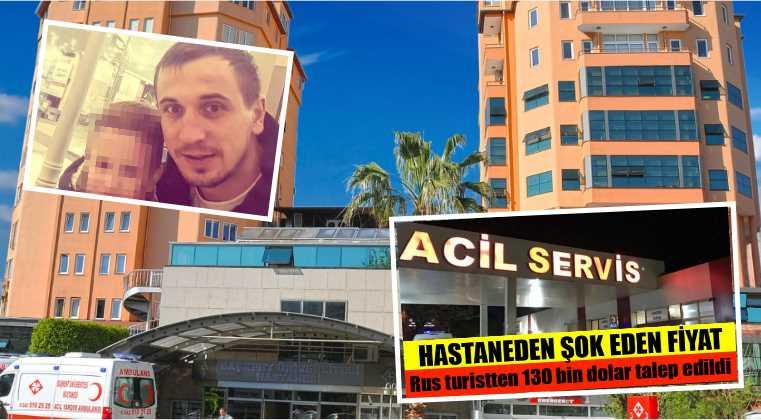 Двое россиян погибли во время отдыха на юге Турции