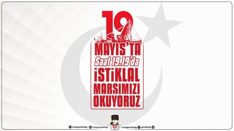 Вся Турция в 19:19 исполнит гимн в честь праздника
