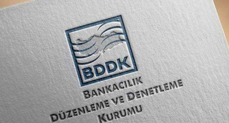 Анкара сняла ограничение для иностранных банков