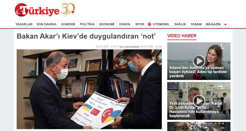 Растрогавшее министра Акара послание в Киеве