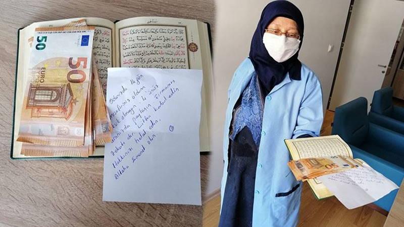 Неизвестный оставил 400 евро и записку в Коране