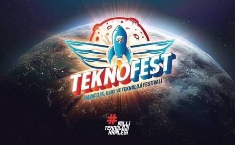 Фестиваль авиации и космоса TEKNOFEST стартовал в Стамбуле