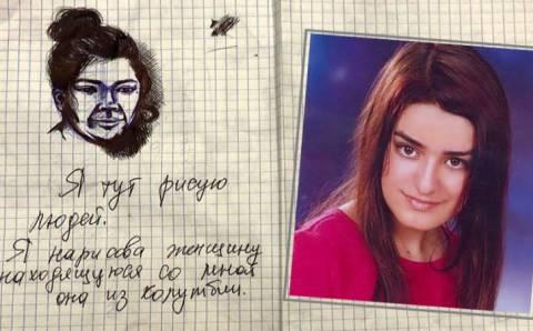 Россиянку приговорили в Стамбуле к 17,5 годам тюрьмы