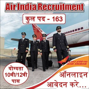Join the High Paying Industry – Airlines Sector Online Apply Now