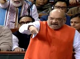 amit shah Citizenship Amendment Bill