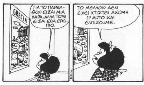 Quino: 5 πράγματα που πρέπει να ξέρεις για τον δημιουργό της καυστικής Mafalda