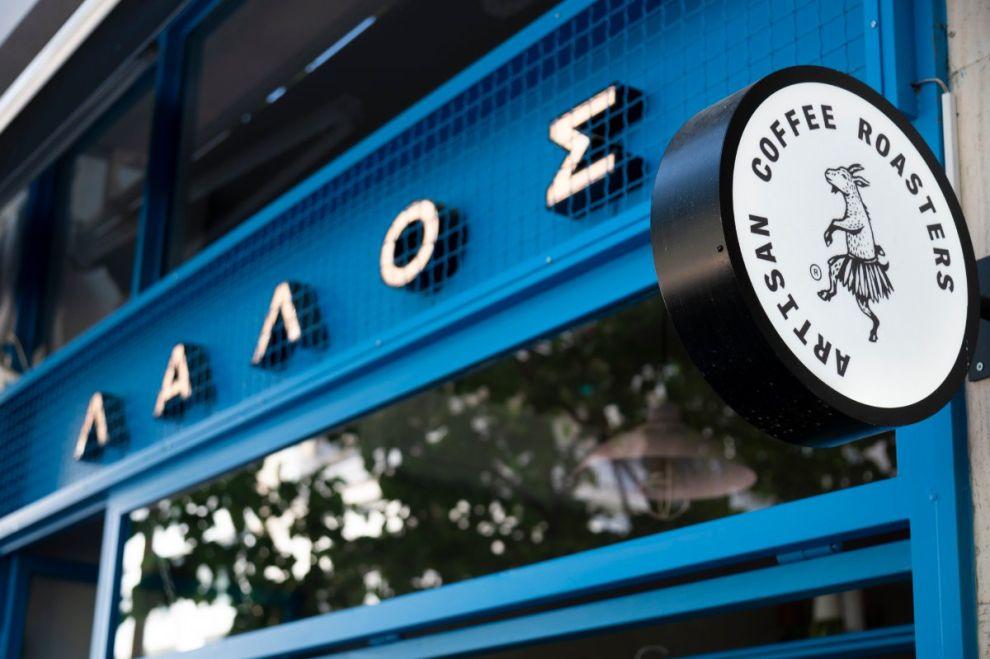 10 νέα στέκια για φαγητό και ποτό στην Αθήνα