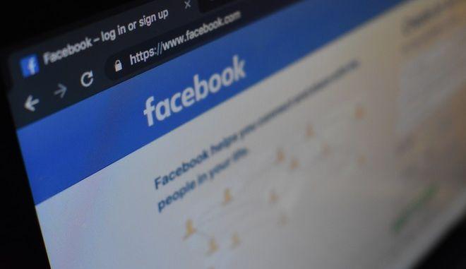 """Νέα """"αντίδραση"""" στο Facebook για όσους νιώθουν μόνοι"""