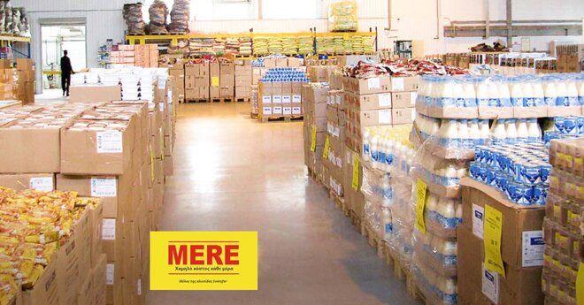 H ελληνική ιστοσελίδα της αλυσίδας σούπερ μάρκετ Mere