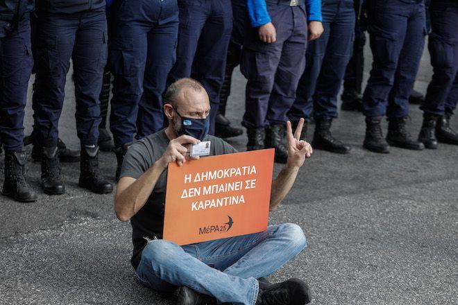 Πορεία του ΜΕΡΑ 25 για την 47η επέτειο από την εξέγερση του Πολυτεχνείου την Τρίτη 17 Νοεμβρίου 2020.