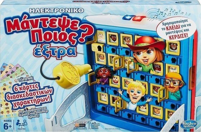 Αυτά είναι τα επιτραπέζια παιχνίδια που παίζαμε μικροί