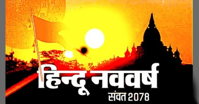 hindu_new_year