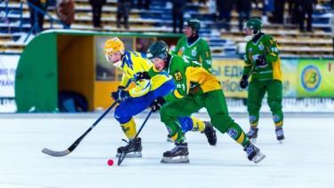 Фото: министерство по делам молодёжи и спорту Архангельской области