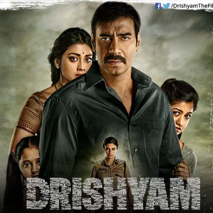 Drishyam Review: Watch this one for Tabu's terrific performance!