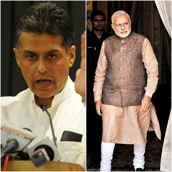 PM can't ask Sushma Swaraj coz of his Roits track : Manish Tewari