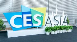 Smart products on display at CES Shanghai 2018