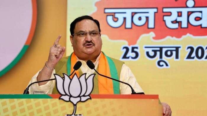 PM relief fund 'diverted' money to Rajiv Gandhi Foundation during UPA regime