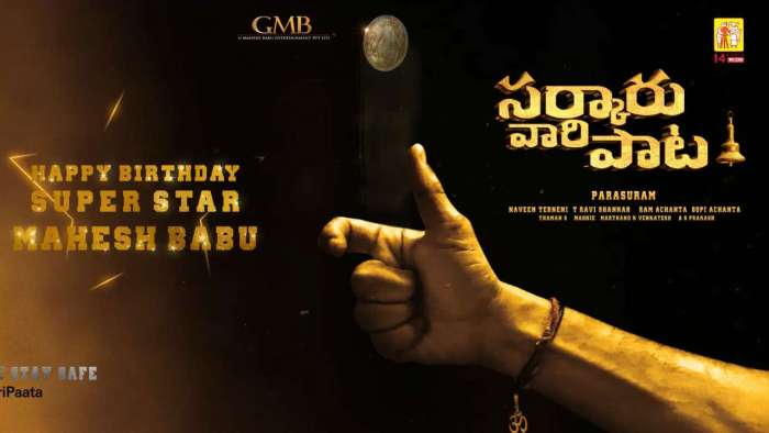 'Sarkaru Vaari Paata' motion poster is out and it's exciting