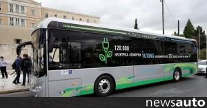 Τα νέα λεωφορεία είναι ηλεκτρικά και με φυσικό αέριο