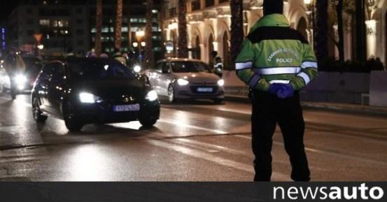 Κλείδωμα: Εγγραφή Παραβίασης Κυκλοφορίας NewsAuto.gr