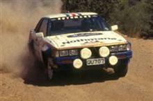 Terzian CR 1984