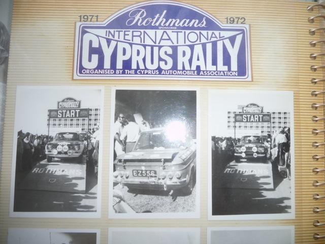 Cyprus Rally 1971