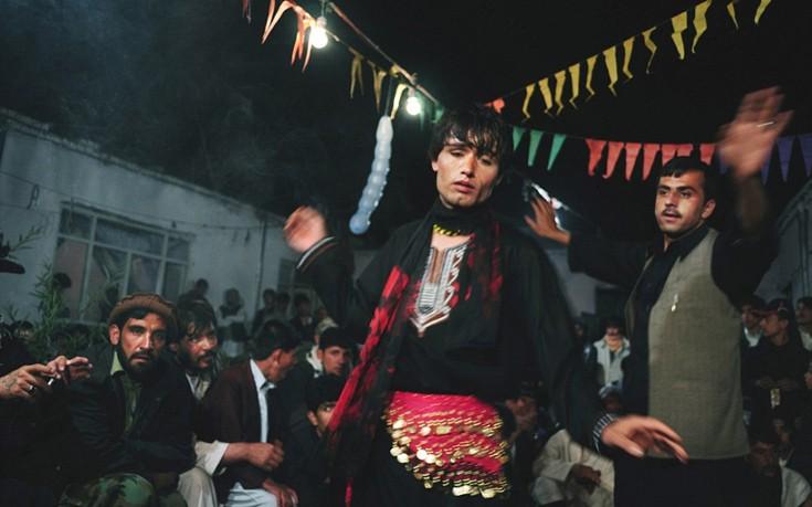 afganistan2