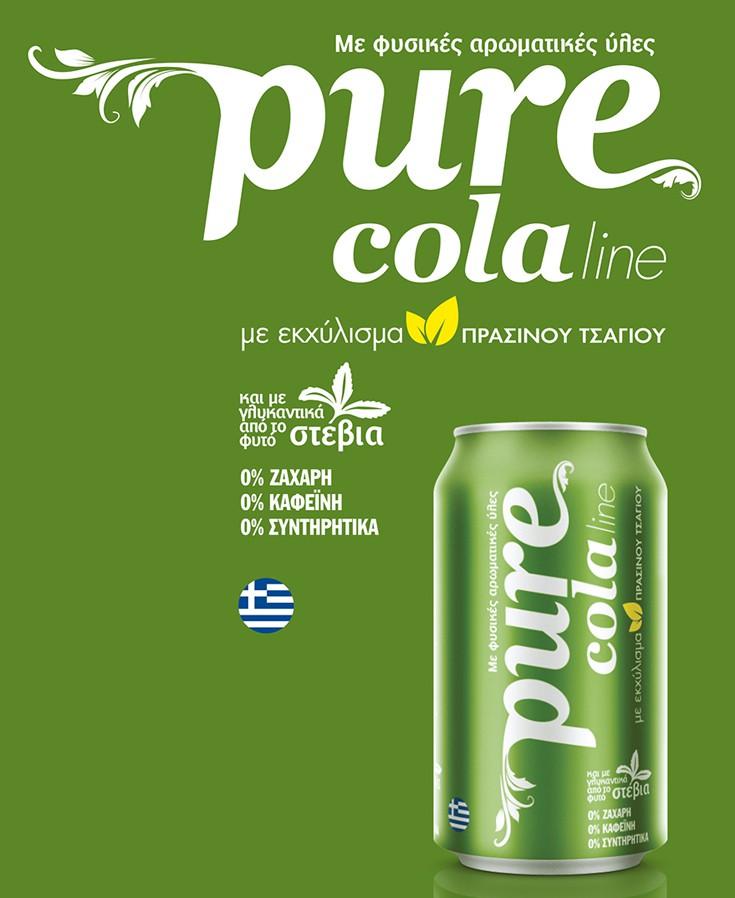 PureCola