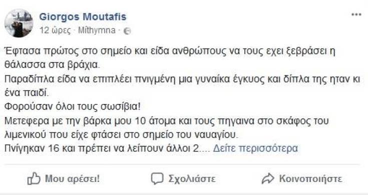 moytafis