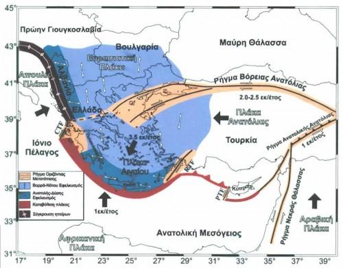 γεωλογικό-τόξο-500x392