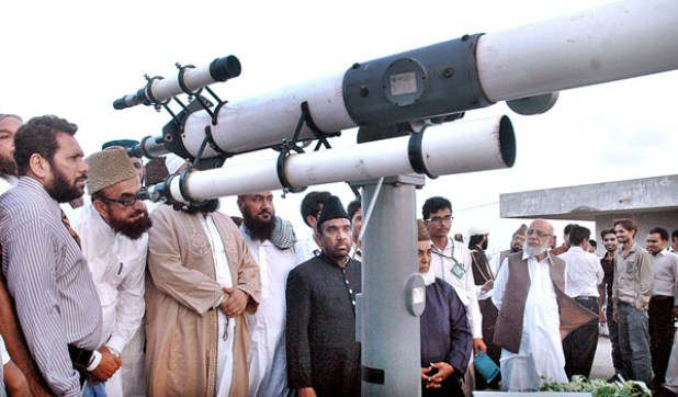 Zilhajj moon not sighted