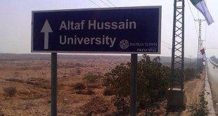 Altaf Hussain University