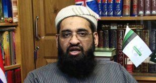 Qari Hanif Jalandhari