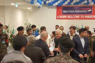 British Airways lands at Islamabad