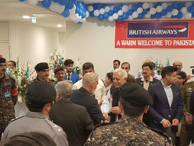British Airways lands at Islamabad