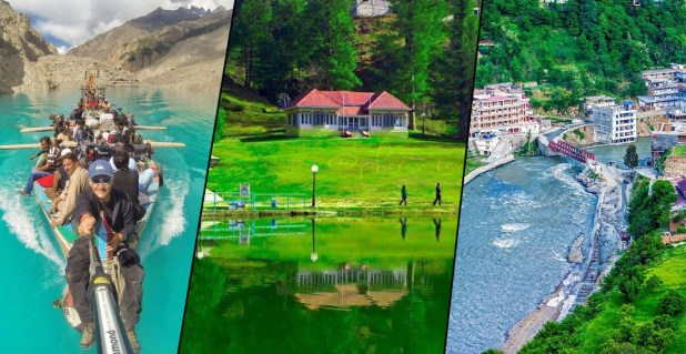 Tourist Places in Pakistan