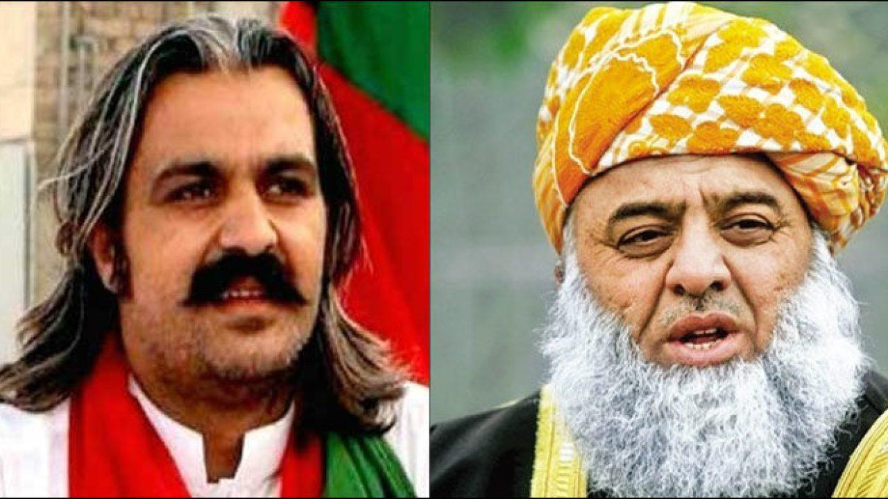 علی امین گنڈہ پور کا نوٹس مولانا فضل الرحمان کے گھر پہنچ گیا